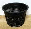 Plastic net pot 6""