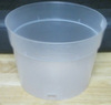 Natural Plastic Pot 8""