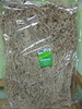 Long Fiber Premier New Zealand Sphagnum Moss
