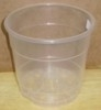 Super Clear Plastic Pot 4.5""