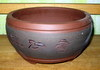 "Bonsai B-11 Bonsai Pot 8.5"" x 4""  round"