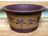 "Bonsai B-13  Bonsai Pot 8"" x 4""  round"